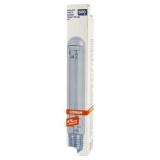 Osram Vialox Nav-T Super 4Y 600 Watt